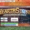 Hearthstone ¶ 2014 Hack Cheat ‰ NEW DOWNLOAD LINK