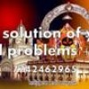 100% solution for your problem +91-7742462965