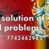love problem solution by vashikaran +91-7742462965
