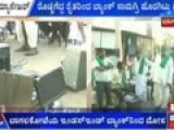 Bagalkot: Indus Ind Bank Cheats Farmers
