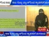 Mysore Indian Bank Cheats A Woman Customer
