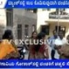 Gokak: Fraudster Woman Thrashed By Women